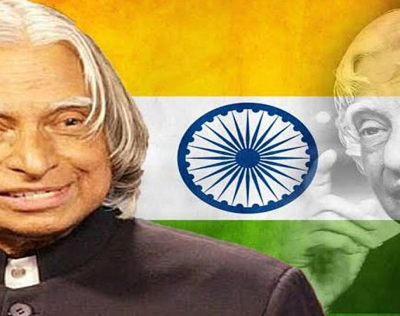 Famous Motivational APJ Abdul Kalam Quotes on Life | Quotes on Educaiton | Quotes for Students