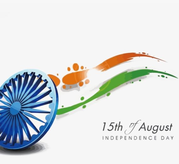 👉Inspiring👈 Independence Day Quotes for 'Indian' 👇