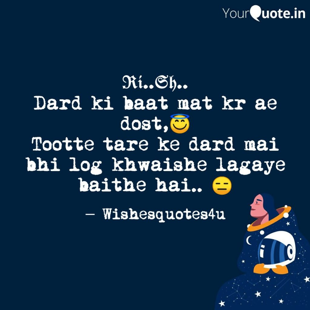 two lines romantic status in hindi