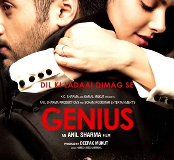 Genius 2018 Full Movie Download Filmyzilla In Hindi Dubbed 720p (1GB), 480p (550MB)
