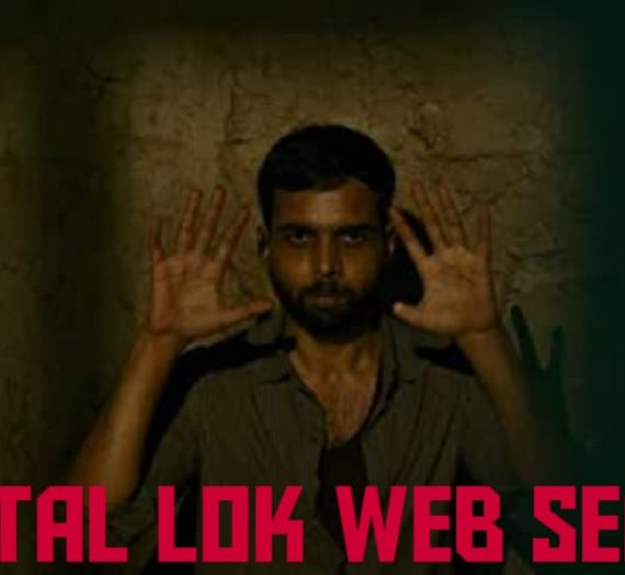 Paatal Lok Full Web Series Download all Episodes 480p, 720p 1080p | Telegram, Tamilrockers, Filmymeet