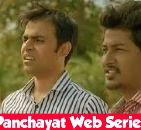 Panchayat Web Series Download Filmyzilla | Season 1 All Episodes in 480p, 720p DVDRip