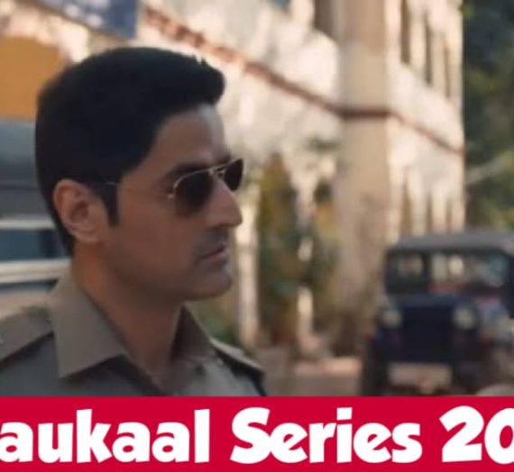 Bhaukaal Web Series Download 2020 | Watch Bahukaal all episodes MX Player, Telegram