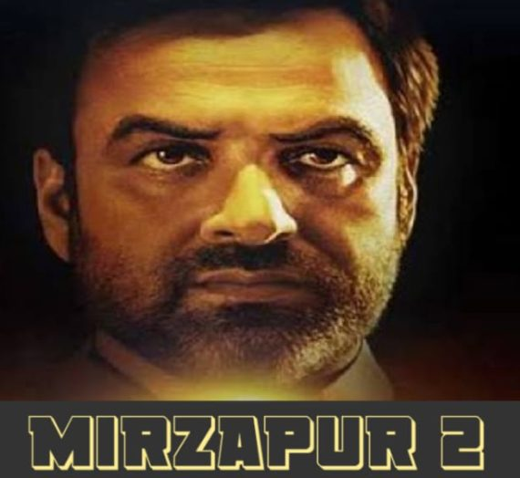 Mirzapur Season 2 web Series Leaked by Filmyzilla & Tamilrockers | Download All Episodes in 480p & 720p