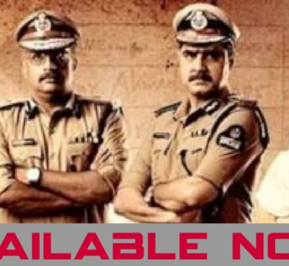 Shoot Out at Alair Web Series Download | Watch on Zee5 | Wiki, Story, Cast, Release Date & More