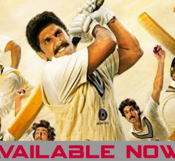 83 Movie Download in Hindi Dubbed, Review, Story, Cast & Release Date