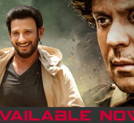 Fauji Calling Full Movie Download Filmyzilla in Hindi, Review, Cast & Release Date