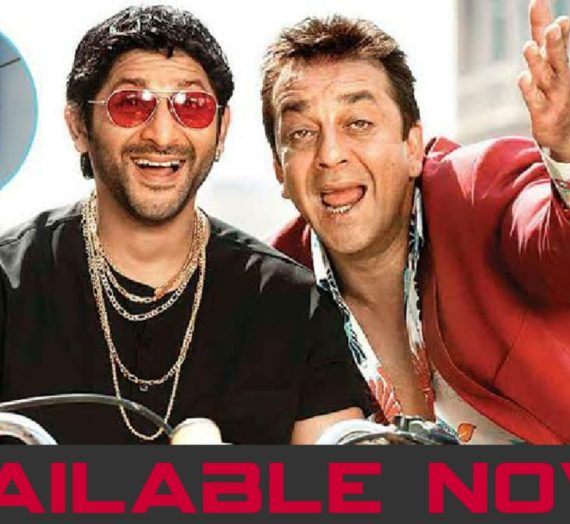 Munna Bhai 3 Full Movie Download Filmyzilla in Hindi, Review, Cast & Release Date