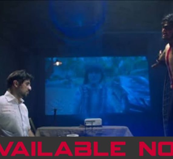Raakh Full Movie Download Filmyzilla in Hindi, Review, Cast & Release Date