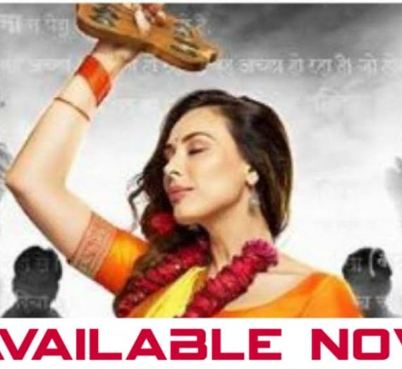 Radha Kyu Gori Main Kyun Kaala Full Movie Download Filmyzilla in Hindi, Review, cast & Release Date
