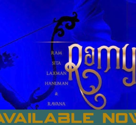 Ramyug Full Movie Download Filmyzilla in Hindi, Review Cast & Release Date