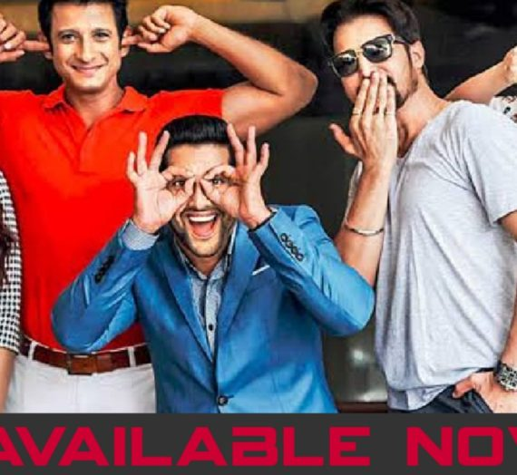 Tom Dick and Harry Returns Full Movie Download Filmyzilla in Hindi, Review, cast & Release Date