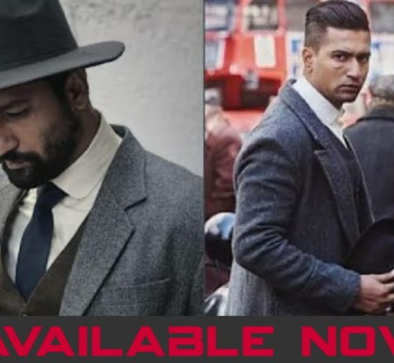 Sardar Udham Singh Full Web Series Filmyzilla in Hindi, Review, Cast & Release Date